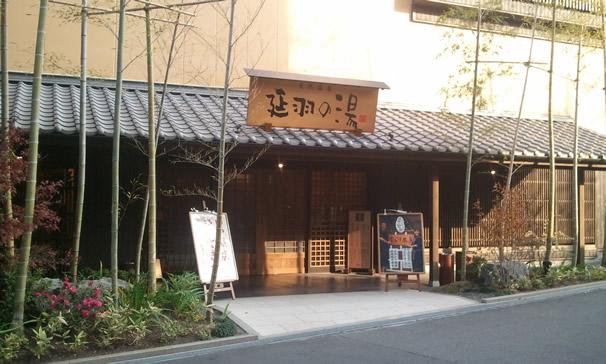 nobuhatsuruhashi