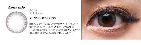 suzy_gr_jp_03 のコピー